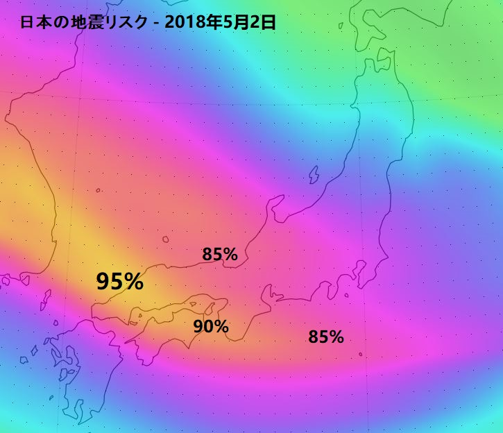 【超速報】東京に大地震が起こる確率94%!!!